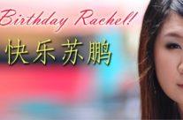 Rachel Birthday